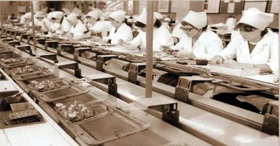 Formanta Factory